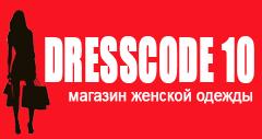 Dresscode10.ru